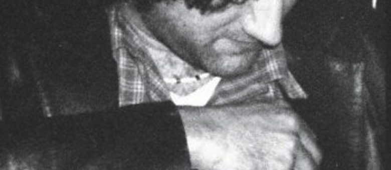 Ugo Cattabiani – Il Cortigiano