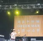 Green Man Festival, Crickhowell, 19-23 agosto 2015