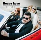Guitar Bo' – Heavy Love