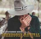 The Statesboro Revue – Jukehouse Revival