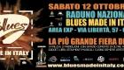 A Cerea la X edizione di Blues Made in Italy