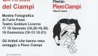 Furio Pozzi, le foto degli artisti del Ciampi