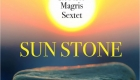 Roberto Magris Sextet – Sun Stone